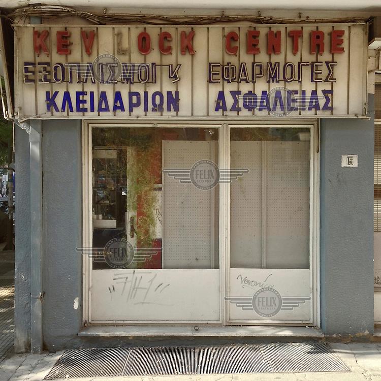 A locksmith, still in business, on Agiou Dimitriou Street.