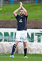 Dundee's Craig Beattie applauds to the crowd as he is substituted.
