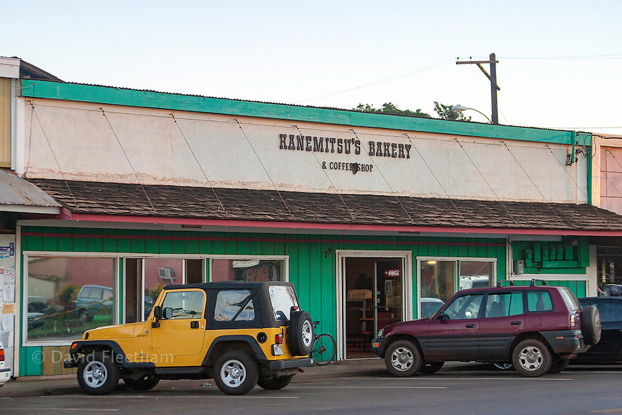 Kanemitsu Bakery in Kaunakakai on the Hawaiian island of Molokai has been in the same family for nine decades.