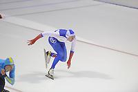 SCHAATSEN: HEERENVEEN: 11-12--2015, IJsstadion Thialf, ISU World Cup, ©foto Martin de Jong