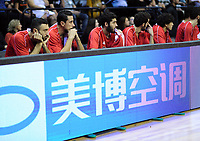 The Syria bench watches the FIBA World Cup Asia qualifier between the New Zealand Tall Blacks and Syria at TSB Bank Arena in Wellington, New Zealand on Sunday, 2 December 2018. Photo: Dave Lintott / lintottphoto.co.nz