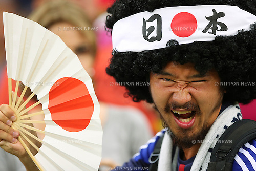 Japan Fans (JPN), <br /> June 19, 2013 - Football / Soccer : <br /> FIFA Confederations Cup Brazil 2013, Group A <br /> match between Italy 4-3 Japan <br /> at Arena Pernambuco, Recife, Brazil. <br /> (Photo by Daiju Kitamura/AFLO SPORT)