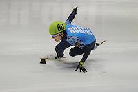 SHORTTRACK: DORDRECHT: Sportboulevard Dordrecht, 24-01-2015, ISU EK Shorttrack, Victor AN (RUS   #60), ©foto Martin de Jong