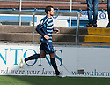 Forfar Athletic FC v  Stranraer FC 14th Mar 2015