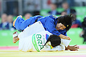 Misato Nakamura (JPN), <br /> AUGUST 7, 2016 - Judo : <br /> Women's -52kg 3rd place match <br /> at Carioca Arena 2 <br /> during the Rio 2016 Olympic Games in Rio de Janeiro, Brazil. <br /> (Photo by YUTAKA/AFLO SPORT)