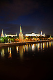 RUSSIA, Moscow. View of the Moscow River and buildings at night.