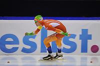 SCHAATSEN: HEERENVEEN: 04-10-2014, IJsstadion Thialf, Trainingswedstrijd, Tom Kant, ©foto Martin de Jong