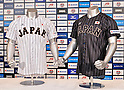 Uniforms, OCTOBER 9, 2014 - Baseball : Japan's Baseball National team  manager Hiroki Kokubo attends a press conference to unveil a new squad list for &quot;2014 SUZUKI All Star Series&quot; in Tokyo, Japan, on October 9, 2014.<br />  (Photo by AFLO)