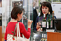 A visitor drinks red wine at the 42nd International Food and Beverage Exhibition (FOODEX JAPAN 2017) in Makuhari Messe International Convention Complex on March 8, 2017, Chiba, Japan. About 3,282 companies from 77 nations are participating in the Asia's largest food and beverage trade show. This year organizers expect 77,000 visitors for the four-day event, which runs until March 10. (Photo by Rodrigo Reyes Marin/AFLO)