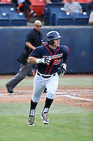 Dalton Blaser (22) of the Cal State Fullerton Titans runs to first base during a game against the Wichita State Shockers at Goodwin Field on March 13, 2016 in Fullerton, California. Cal State Fullerton defeated Wichita State, 7-1. (Larry Goren/Four Seam Images)