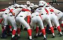 Chiben Gakuen team group, MARCH 31, 2016 - Baseball : Chiben Gakuen players make a circle before 88th National High School Baseball Invitational Tournament final game between Takamatsu Shogyo 1-2 Chiben Gakuen at Koshien Stadium in Hyogo, Japan. (Photo by Katsuro Okazawa/AFLO)