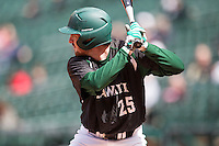Hawaii Rainbow Warriors shortstop Jacob Sheldon-Collins (25) at bat during Houston College Classic against the Baylor Bears on March 6, 2015 at Minute Maid Park in Houston, Texas. Hawaii defeated Baylor 2-1. (Andrew Woolley/Four Seam Images)