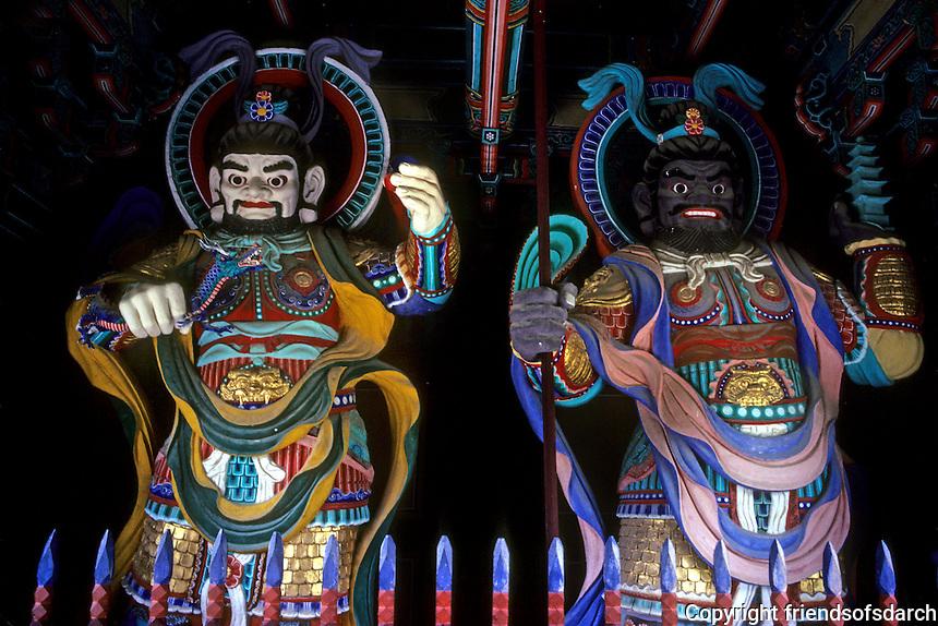 So. Korea: Kyong-Ju--large warrior figures in Bulgu-sa Temple. Photo '81.