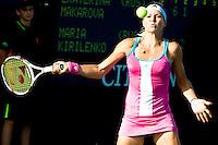 2011 US Open - Maria Kirilenko