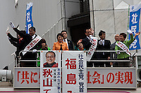 Mizuho Fukushima, leader of the Social Democratic Party of Japan (SDP), campaigning in support of candidates in a local election in Machida, Tokyo, Japan. Sunday, February 14th 2010. Fukushima sad held government posts at the minister of consumer and social affairs, food safety and gender equality when the SDP was a junior partner in the DPJ (Democratic Party of Japan) led government under Prime Minister, Yukio Hatoyama. before being fired over US base issues and witdrawing her SDP party from the coalition, She is also a vocal anti-nuclear proponent.