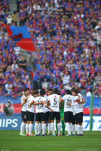 Urawa Reds team group, OCTOBER 24, 2015 - Football / Soccer : Urawa Reds players make a circle before the second half during the 2015 J1 League 2nd stage match between F.C.Tokyo 3-4 Urawa Red Diamonds at Ajinomoto Stadium in Tokyo, Japan. (Photo by AFLO)