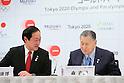 (L to R) <br />   Yasuhiro Sato, <br /> Yoshiro Mori, <br /> APRIL 14, 2015 : <br /> Mizuho and Sumitomo Mitsui Financial Group has Press conference <br /> in Tokyo. <br /> Mizuho and Sumitomo Mitsui Financial Group announced that <br /> it has entered into a partnership agreement with <br /> the Tokyo Organising Committee of the Olympic and Paralympic Games. <br /> With this agreement, Mizuho and Sumitomo Mitsui Financial Group becomes the gold partner. <br /> (Photo by YUTAKA/AFLO SPORT) [1040]