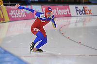 SCHAATSEN: BERLIJN: Sportforum, 06-12-2013, Essent ISU World Cup, 500m Men Division B, Marius Christian Paraschivoiu (ROU), ©foto Martin de Jong