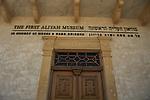 Israel, Mount Carmel, the First Aliyah Museum in Zichron Ya'acov