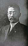 Undated - Seiji Hayami was Japan's first Vice Minister in the Finance Ministry.  (Photo by Kingendai Photo Library/AFLO)