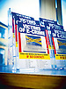 'victims of e-crime' brochures standing in a leaflet holder.