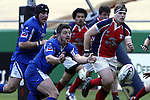 30 April 2005: Kansas City's Fouche DeToit. The Kansas City Blues defeated the Philadelphia Whitemarsh RFC 41-14 at the Arrowhead Stadium in Kansas City, Missouri in a Rugby Super League regular season game. .