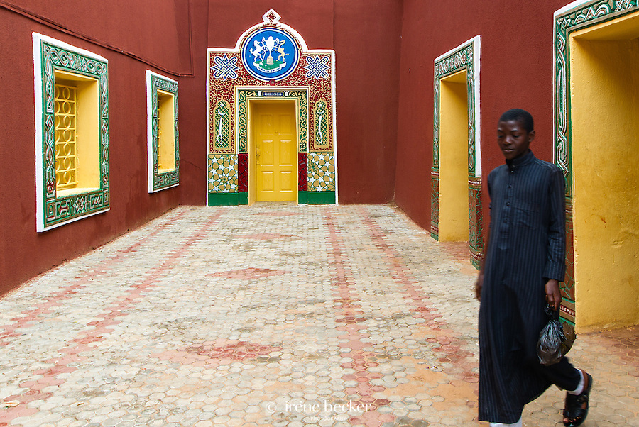 The Katsina Royal Palace.  The palace is one of the oldest among the first generation palaces in Hausaland.