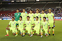 Football/Soccer: International friendly match - Costa Rica 1-3 Japan