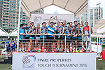 KPMG team are the Cup Winners of the Swire Touch Tournament on 03 September 2016 in King's Park Sports Ground, Hong Kong, China. Photo by Marcio Machado / Power Sport Images