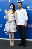 Qi Wei, Zhang Hanyu at the &quot;Zhuibu (Manhunt) &quot; photocall, 74th Venice Film Festival in Italy on 8 September 2017.<br /> <br /> Photo: Kristina Afanasyeva/Featureflash/SilverHub<br /> 0208 004 5359<br /> sales@silverhubmedia.com
