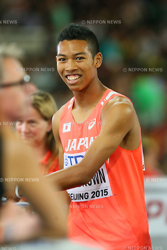 Abdul Hakim Sani Brown (JPN), AUGUST 25, 2015 - Athletics : 15th IAAF World Championships in Athletics Beijing 2015 Men's 200m Heats at Beijing National Stadium in Beijing, China. The 16 year-old Japanese school-boy finished second in his heat to qualify for the semi-finals.  (Photo by YUTAKA/AFLO SPORT)