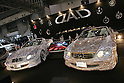 Jan 15, 2010 - Chiba, Japan - Mercedes SL600 decorated with 300,000 Swarovski crystals are displayed on DAD booth during the Tokyo Auto Salon 2010 in Chiba, suburb Tokyo, on January 15, 2010. More than 400 companies, associations and groups are displaying more than 600 custom vehicules in the Japan's biggest tuning show which takes place between January 15 and 17. (Photo Laurent Benchana/Nippon News).