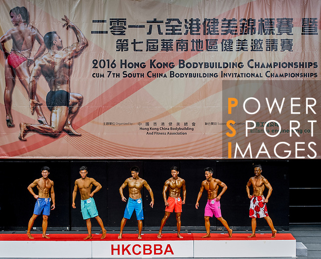 A bodybuilder competes in the Men's Sport Physique 175cm or above (Group C) category during the 2016 Hong Kong Bodybuilding Championships on 12 June 2016 at Queen Elizabeth Stadium, Hong Kong, China. Photo by Lucas Schifres / Power Sport Images