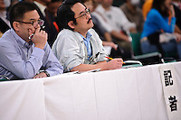 A journalists table at the 59th All Kendo Championship,  Budokan, Tokyo, Japan, November 3, 2011. Contestants from all over Japan compete doing the day-long event. Kendo is a popular martial art based on traditional Japanese swordsmanship.