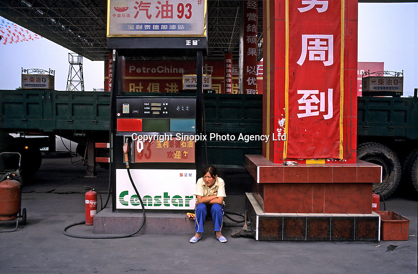A PetroChina gas station in Beijing, China. Petro China, the world's fifth most valuable listed oil and gas company producer posted a 4.4% increase in output compared to the same quarter last year. Despite this it's aging fields are failing to meet surging domestic demand. PetroChina is the China's second largest oil and gas producer after Sinopec..