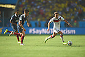 Mathieu Debuchy (FRA), Mario Gotze (GER), JULY 4, 2014 - Football / Soccer : FIFA World Cup Brazil 2014 quarter-finals match between France 0-1 Germany at Estadio do Maracana in Rio de Janeiro, Brazil. (Photo by FAR EAST PRESS/AFLO)