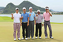 Japan Golf Tour Mizuno Open 2011