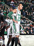North Texas Mean Green forward Kedrick Hogans (24) in action during the NCAA  basketball game between the Arkansas State Red Wolves and the University of North Texas Mean Green at the North Texas Coliseum,the Super Pit, in Denton, Texas. UNT defeated Arkansas State 83 to 64..