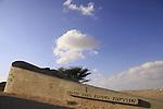 Israel, Negev, the Negev brigade memorial in Beer Sheva