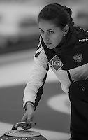 Glasgow. SCOTLAND.  Russian &quot;Vice Skip&quot; Uliana VISILEVA, &quot;Round Robin&quot; Games. Le Gruy&egrave;re European Curling Championships. 2016 Venue, Braehead  Scotland<br /> Monday  21/11/2016<br /> <br /> [Mandatory Credit; Peter Spurrier/Intersport-images]