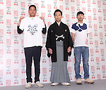Designer Nigo and kabuki actor Ennosuke Ichikawa attend 'Shochiku Kabuki Uniqlo project' at Uniqlo's flagship Ginza store in Tokyo Japan on 26 Mar 2014