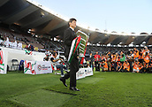February 1st 2019; Adu Dhabi, United Arab Emirates; Asian Cup football final, Japan versus Qatar;  Park Ji-Sung brings the trophy onto the pitch ahead of the final match between Japan and Qatar