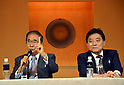 Shintaro Ishihara and Takashi Kawamura Announces the Cooperation Before the General Election