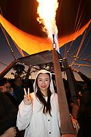 27 April 2018 - Hot Air Balloon Gold Coast and Brisbane