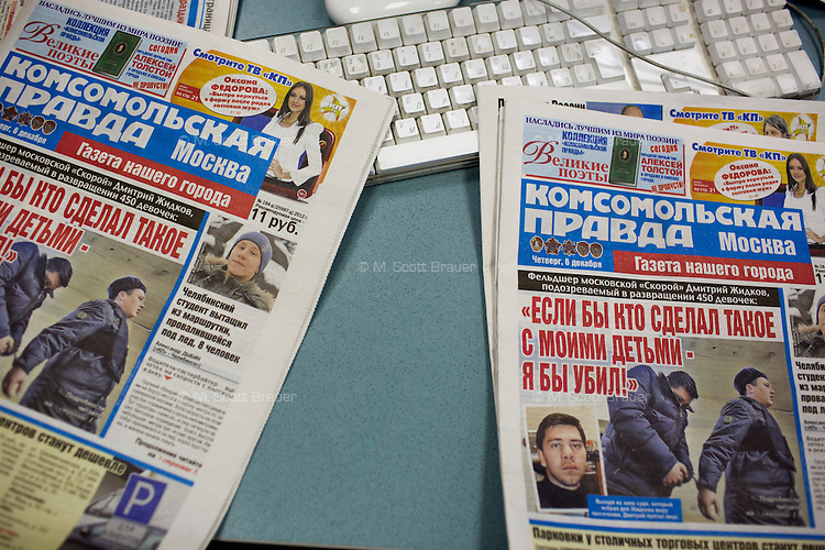 Copies of the newspaper Komsomolskaya Pravda lay on a desk in the paper's offices in Moscow, Russia.