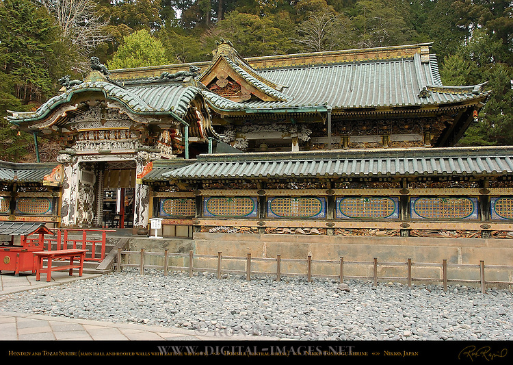 Honden Main Hall Karamon Arched Gable Gate Koma-inu Lion Dog Ryu Dragon Tozai Sukibe Roofed Transparent Wall Honsha Central Shrine Nikko Toshogu Shrine Nikko Japan