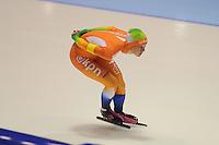 SCHAATSEN: HEERENVEEN: IJsstadion Thialf, 24-11-2012, Trainingswedstrijd, 3000m, Pien Keulstra, ©foto Martin de Jong