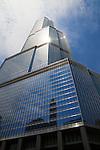 Trump Tower, Chicago, Illinois