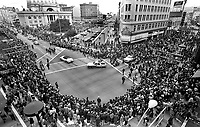 Oakland Athletics victory parade thru downton Oakland, 1973. sCrowd at the corder of Broadway and San Pablo Ave. in front of the Oakland City Hall.(photo by Ron Riesterer)