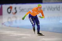 SCHAATSEN: HEERENVEEN: Thialf, World Cup, 02-12-11, 500m A, Laurine van Riessen NED, ©foto: Martin de Jong